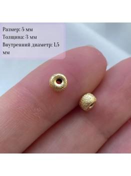 """Бусина ювелирная """"Фактурная"""", 5 мм, позолота"""