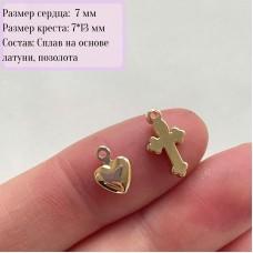 """Подвеска """"Крест"""" и """"Сердце"""", позолота 24К"""
