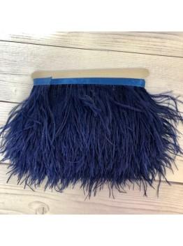 Страусиные перья. Цвет синий.