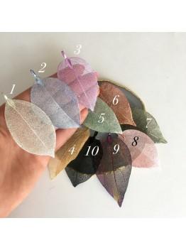 Листики филигранные разноцветные 40-50мм